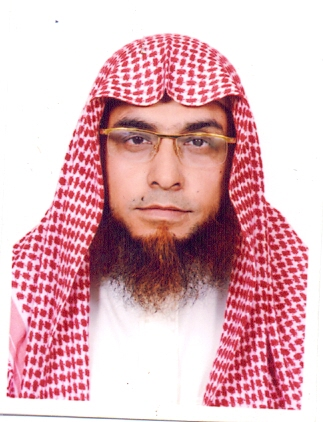 Prof. Dr. B. M. Mofizur Rahman